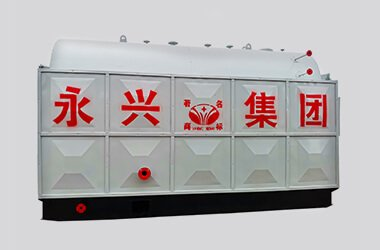 Coal Fired Boiler, Coal Fired Steam Boiler China Manufacturer