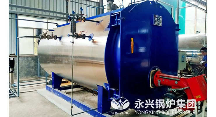 Oil Fired Boilers Manufacturer & Supplier - Low Consumption