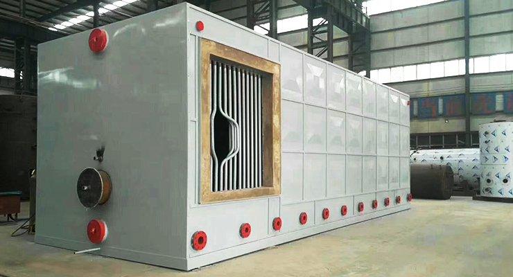Water Tube Steam Boiler, Water Tube Boilers Manufacturer