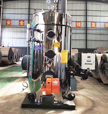 Yongxing Industrial Steam Generator Reliable Quality