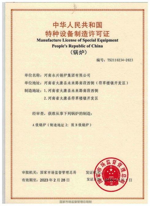 boiler Class A license