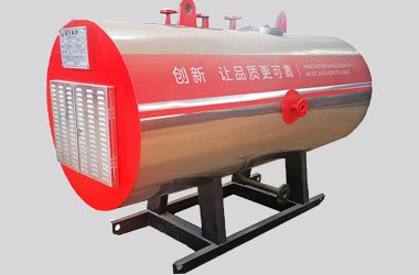 WDR2-1.0 Industrial Electric Boiler Price For Large Hotel