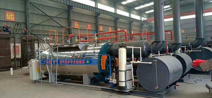 industrial package boiler