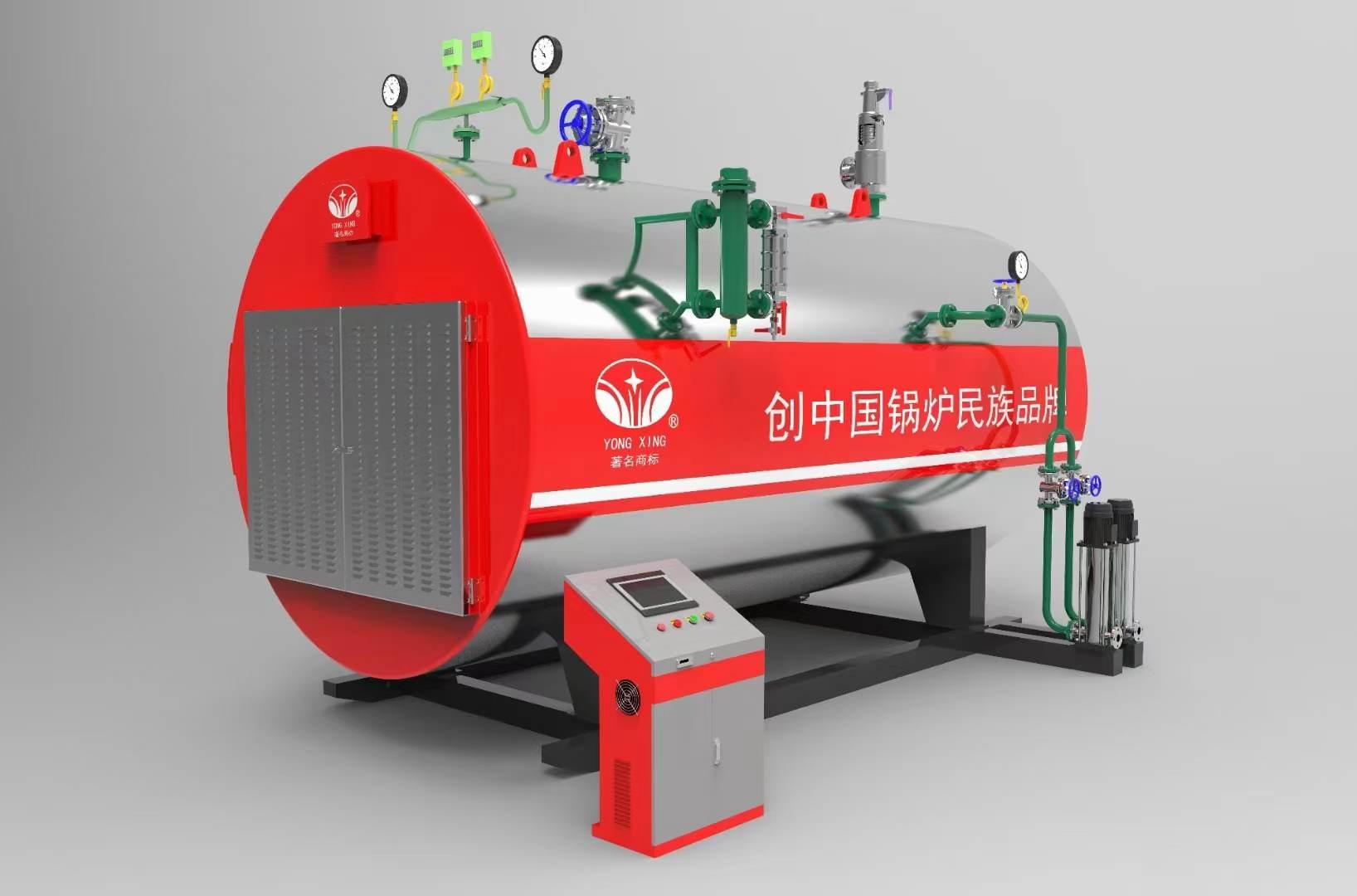 electric steam boiler maintance