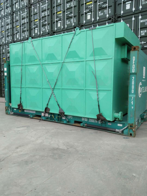 hot oil boiler on shipping