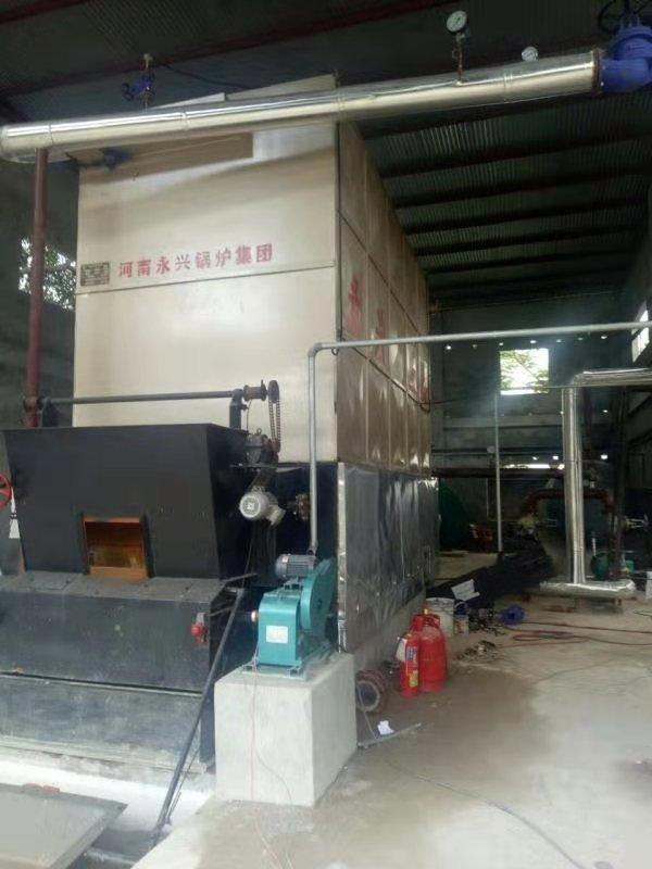 Biomass Thermal Oil Boiler
